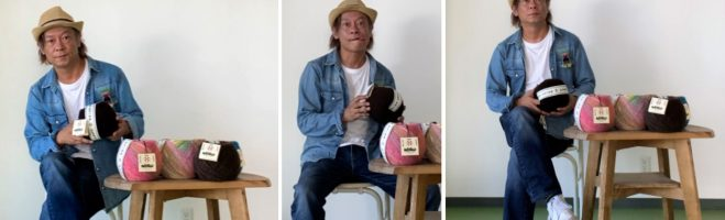 Interview with Takuo Noro about what's new at Noro