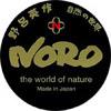 """Noro Logo von Eisalu Noro """"the world of nature"""", so wie es an jedem Knäuel/Strang als Etikett zu sehen ist"""