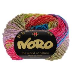 So sieht ein Knäuel Noro Aya aus, schön bunt, nicht wahr? Das Sommergarn ist wundervoll weich aber leider nicht mehr in Produktion bei Noro