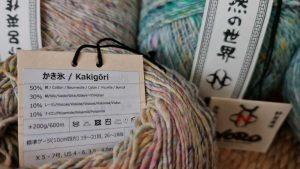 Das Original-Packaging der Noro Kakigori hier die Farben #01 (Naha) und #13 (Fukuyama). Foto: Katrin Walter aka Noromaniac