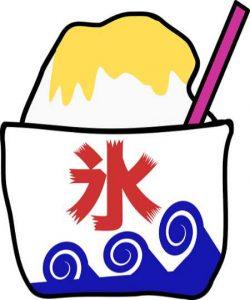 Zeichnung des beliebten japanischen Desserts aus geschabtem Eis im Becher