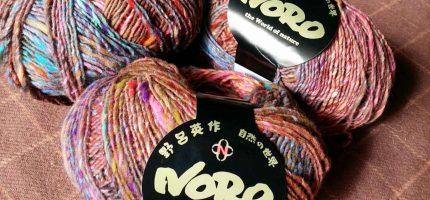 Noro Kotori – Cool Wool mit Neon-Highlights