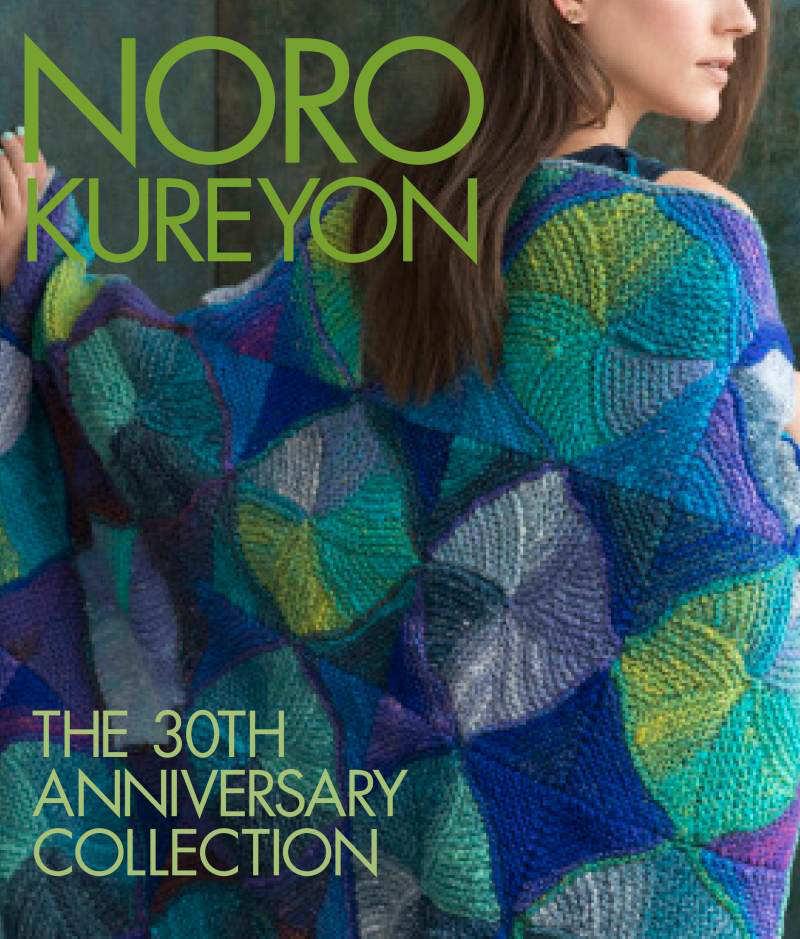"""Cover des Buches """"Noro Kureyon - The 30th Anniversary Collection"""" von Sixth & Spring Books mit der Water Lilies-Decke in vielen Blau und Grüntänen mit etwas Gelb - Noromaniac"""