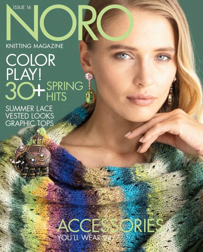 Das Cover vom Noro Magazine Ausgabe 16. In diesem Heft befindet sich das erste Design von Noromaniac - Katrin Walter