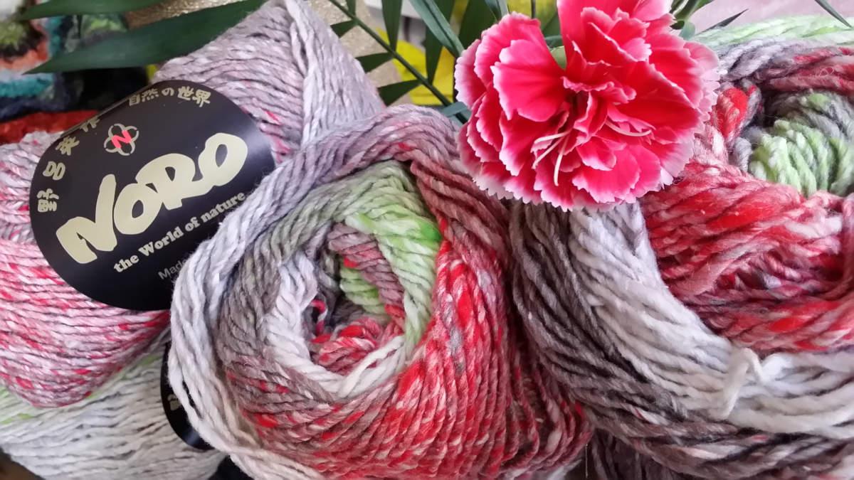 Drei Knàule der Noro Kagayaki #17 mit Nelke. Foto: Katrin Walter - Noromaniac