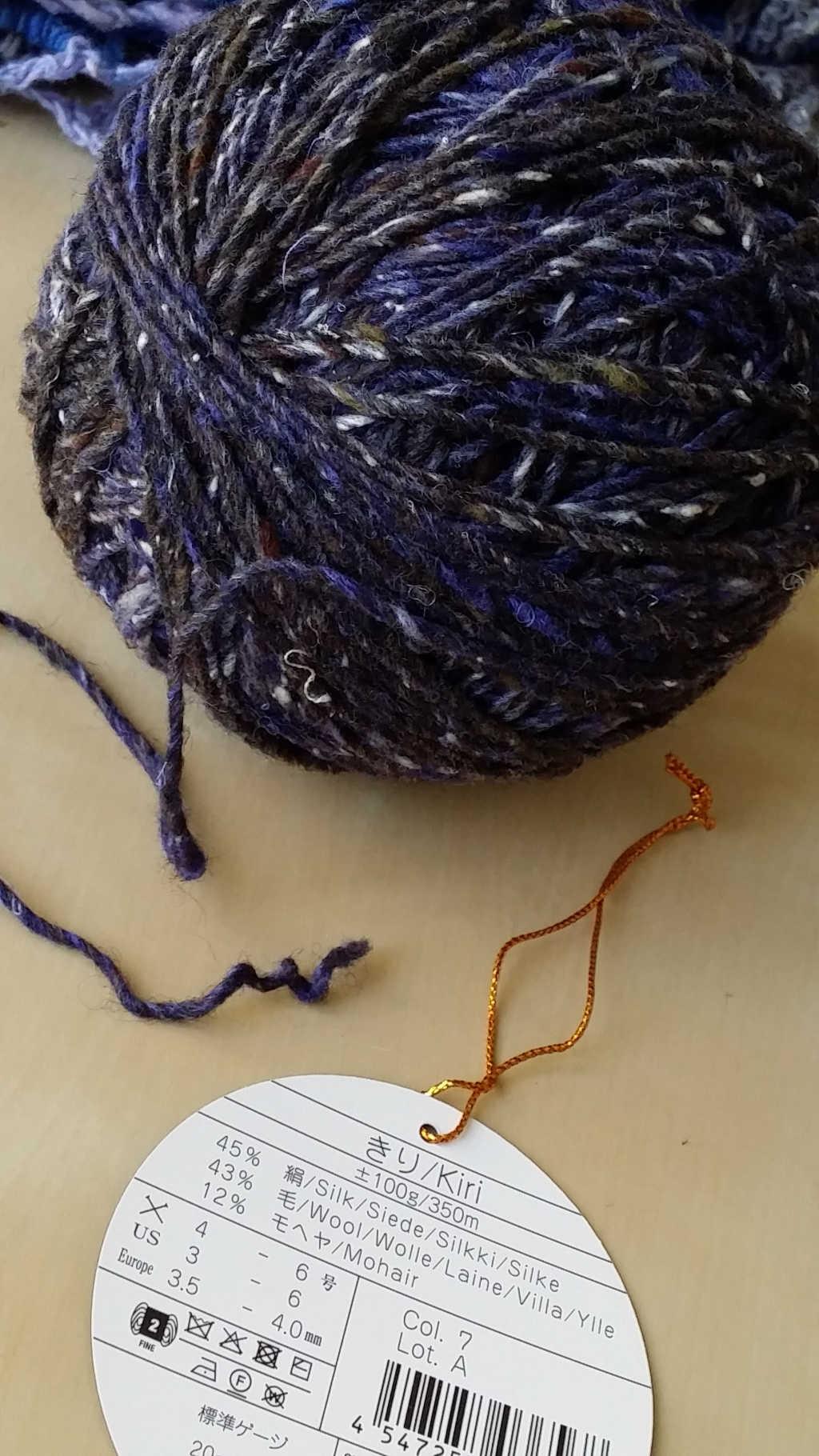 Die Noro Kiri in der Farbe 07 Blau mit Grau gewickelt mit dem Noroetikett auf der man die Materialzusammensetzung lesen kann: Seide, Wolle, Mohair. Foto: Katrin Walter - Noromaniac