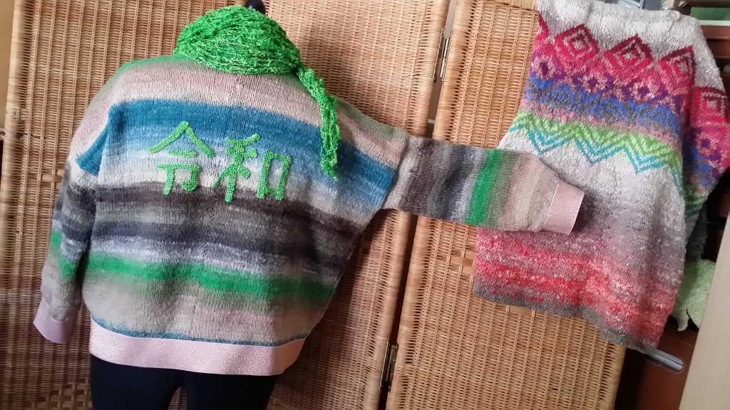 Rückansicht des Reiwa-Pullovers. Das Dibadu-Funnies-Seidengarn verbindet den Pulli aus Noro Kureyon 343 mit dem aus der Noro Kagayaki 17. Foto: Katrin Walter - Noromaniac