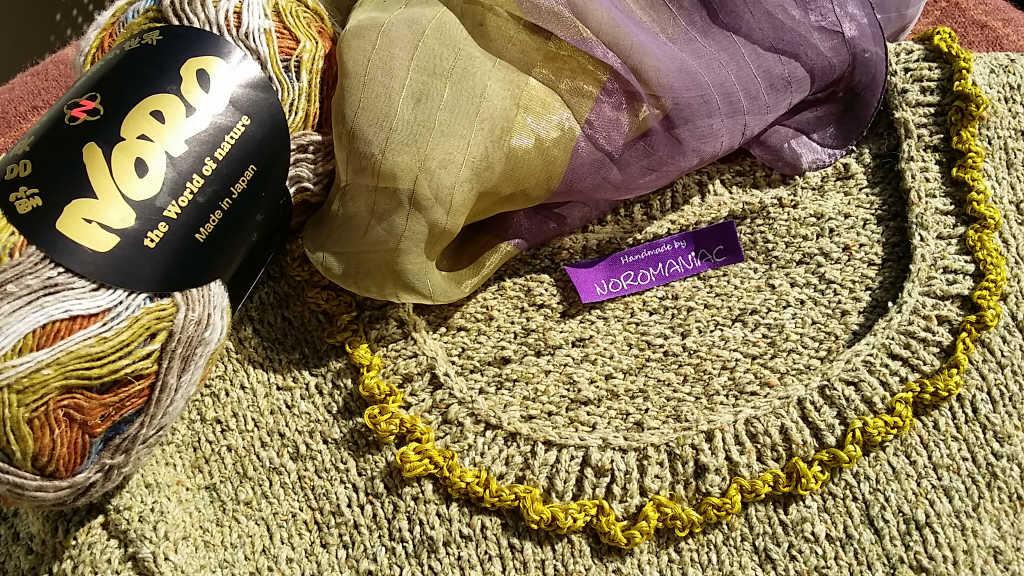 Die Rüsche am Halsausschnitt des Strickkleids von Noromaniac. Foto: Katrin Walter
