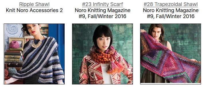 Screenshot from the DIY network Ravelry with three projects by Margie Kieper - Noromaniac