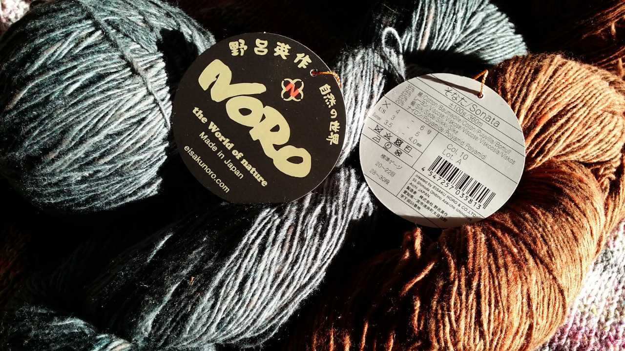 NORO cotton viscose silk yarn Denim :Sonata #04::