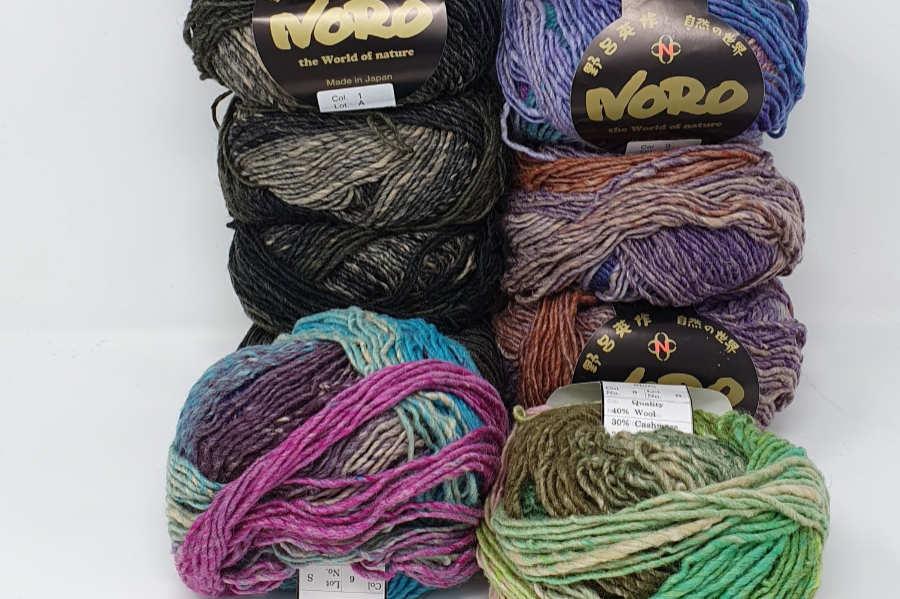 Noro Shiro-Garnschatz von Noromaniac in 4 Farben #01, #05, #06 und Noro Shiro #08